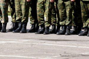 Ejército Suboficiales
